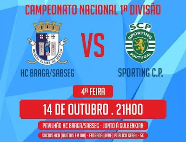 HC Braga e Sporting CP encerram 2ª jornada nas Goladas